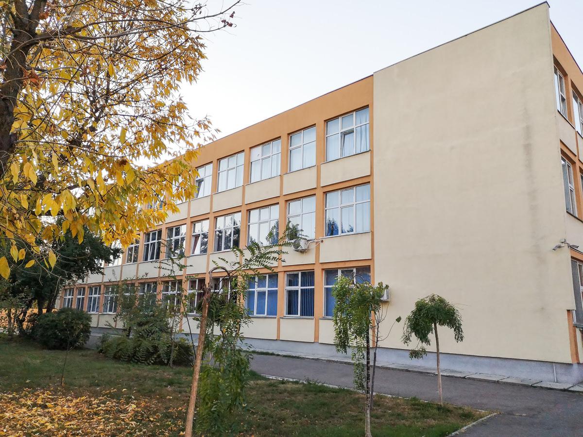 Scoala Gimnaziala George Toparceanu - DAUI.ro